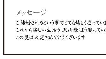 結婚式招待状の返信はがきメッセージ例文 結婚式演出のAMO(アモ